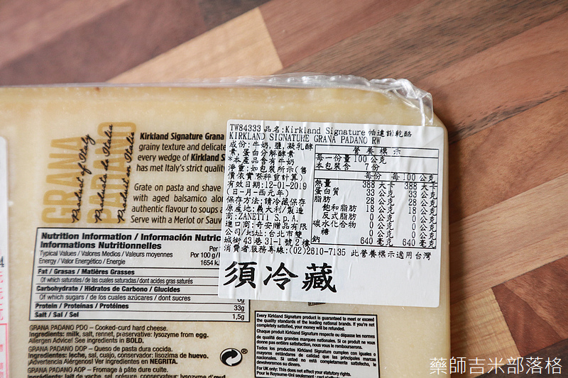 FoodSaver_FM2110_149.jpg