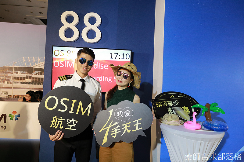 OSIM_2018_005.jpg