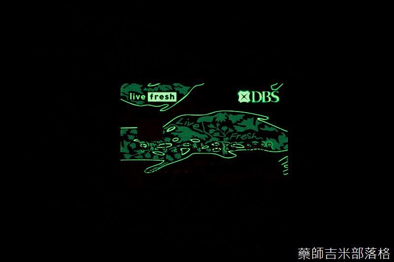 DBS_024