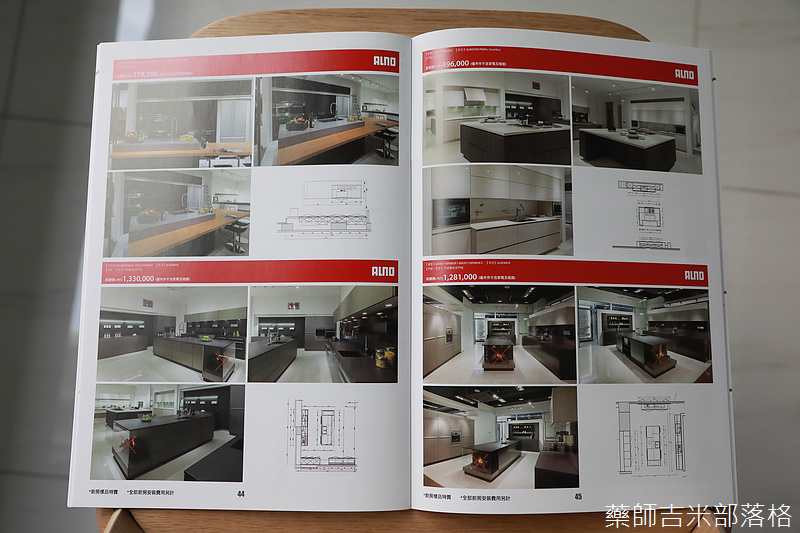 home_boutique_227.jpg
