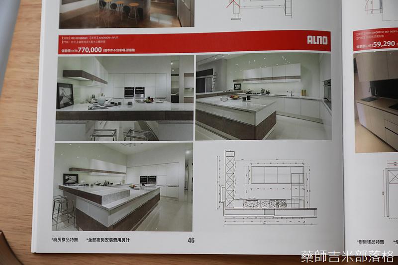 home_boutique_228.jpg