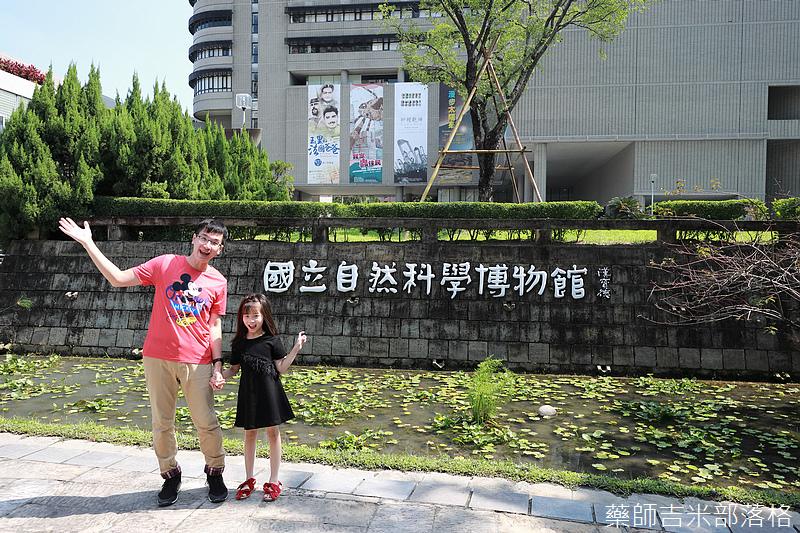 DrSenobiru_042.jpg