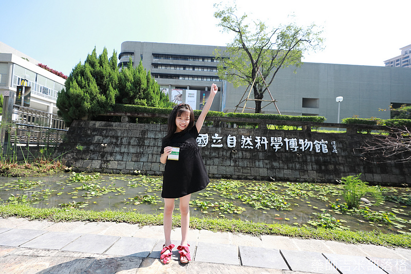 DrSenobiru_046.jpg