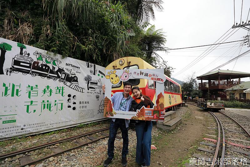 alishan_railway_0424.jpg
