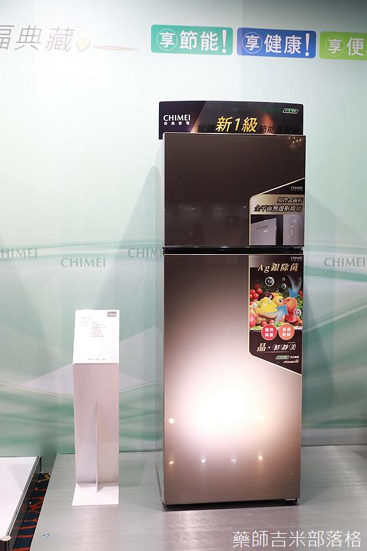 Chimei_18_044.jpg
