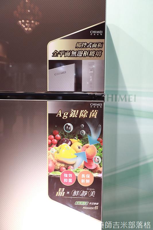 Chimei_18_045.jpg