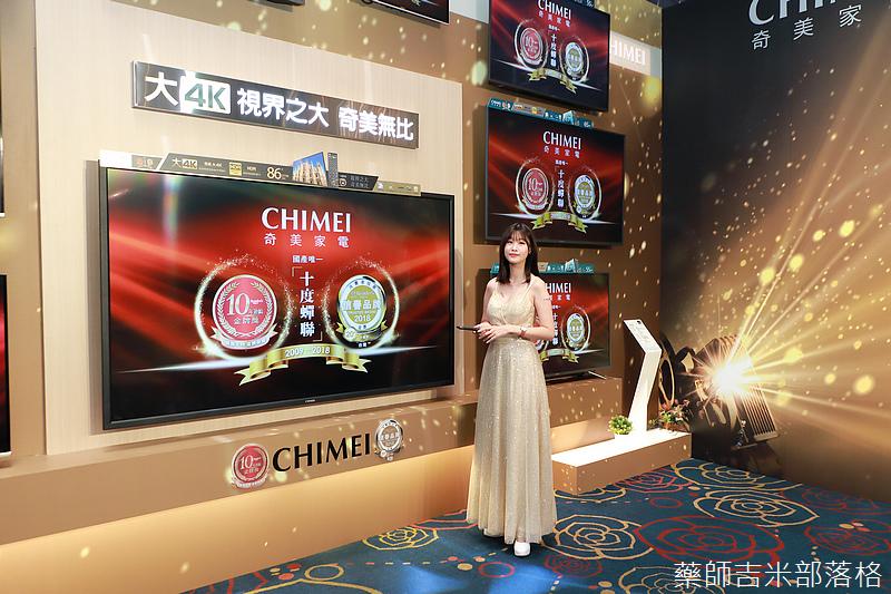 Chimei_18_151.jpg