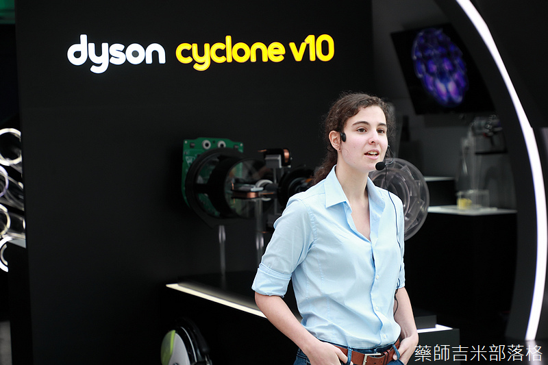 Dyson_Museum_053.jpg