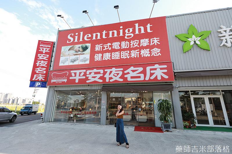 Silentnight_010.jpg
