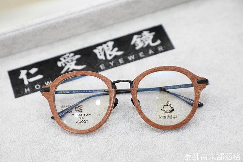 Howard_Eyewear_060.jpg