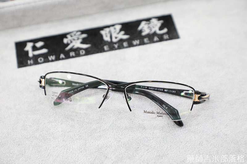 Howard_Eyewear_062.jpg