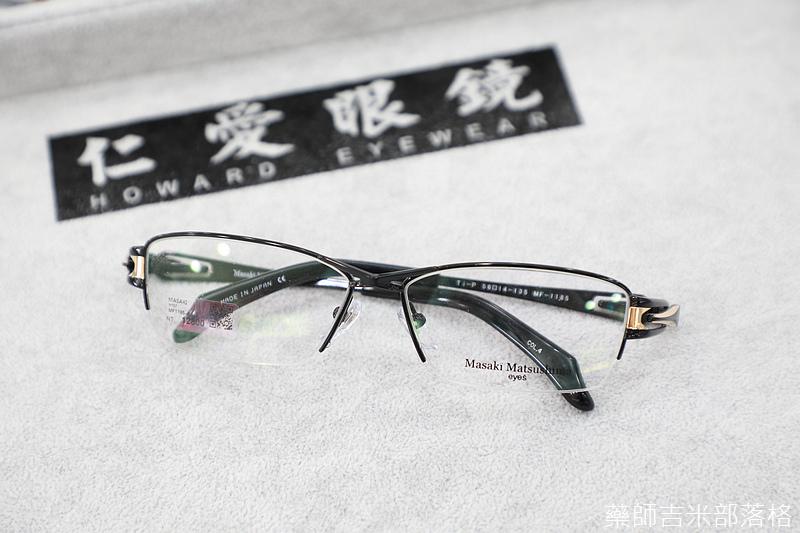Howard_Eyewear_062.jpg