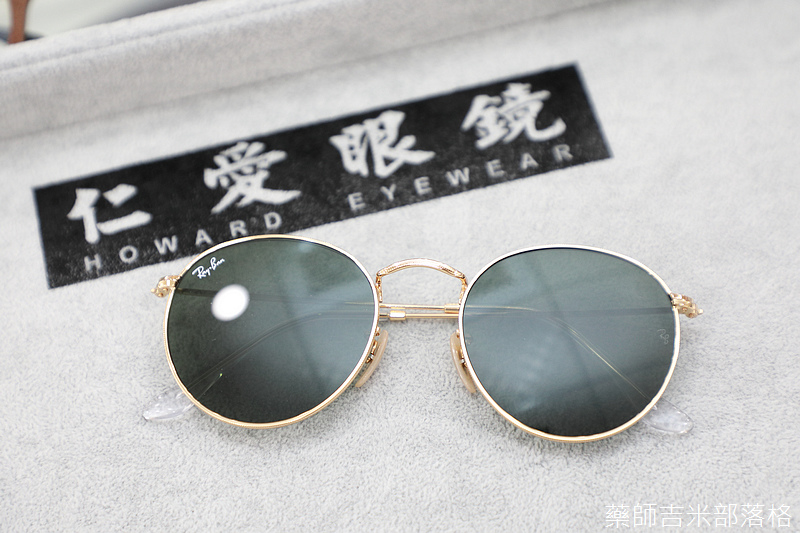 Howard_Eyewear_065.jpg