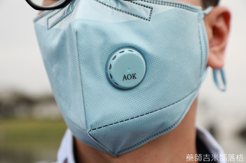 AOK_Mask_114.jpg