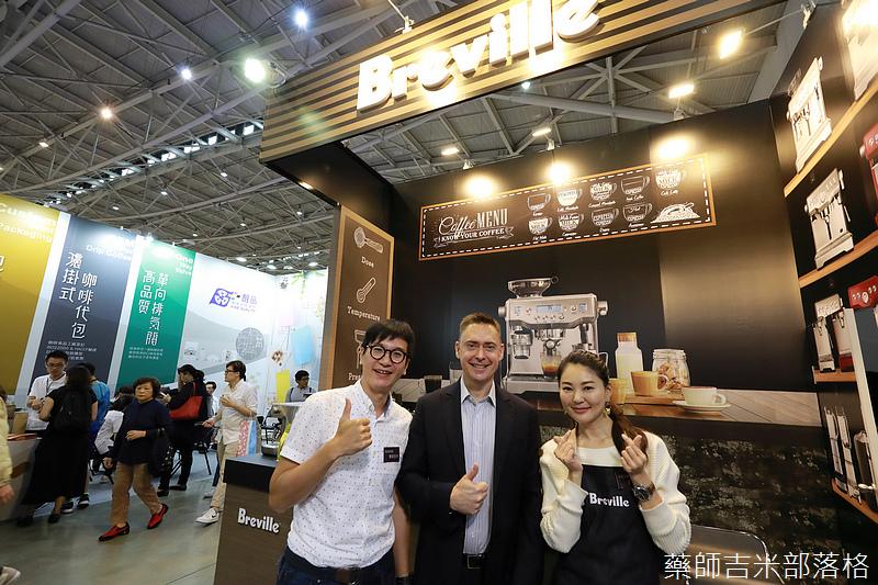 Coffee_Show_2018_002.jpg