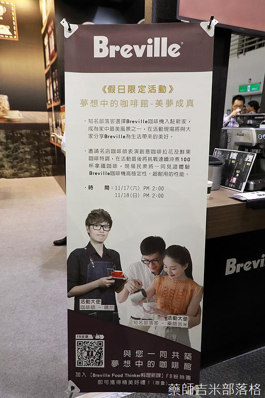 Coffee_Show_2018_014.jpg