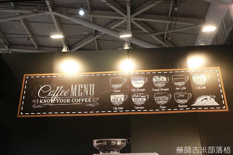 Coffee_Show_2018_026.jpg