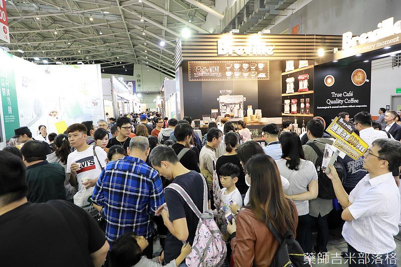 Coffee_Show_2018_027.jpg