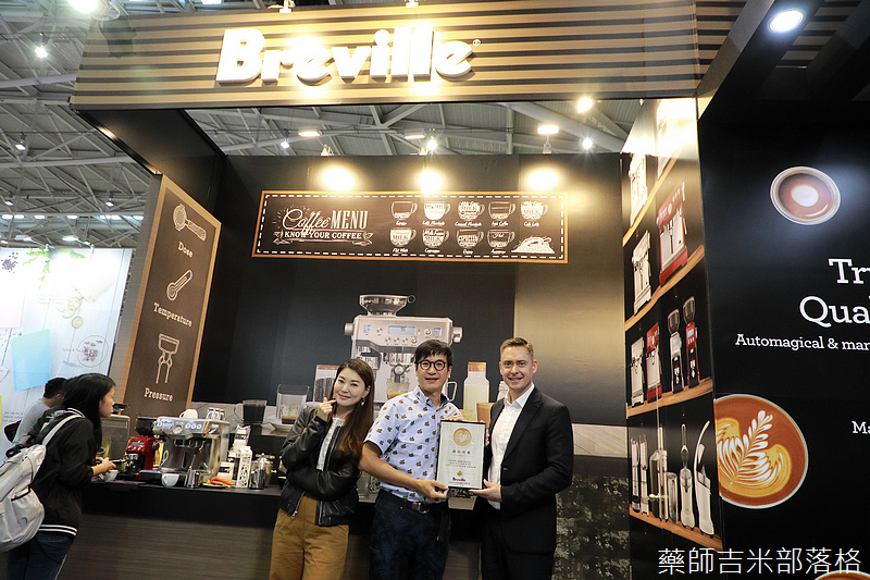Coffee_Show_2018_041.jpg