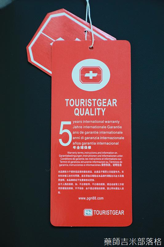 Tourist_Gear_004.jpg