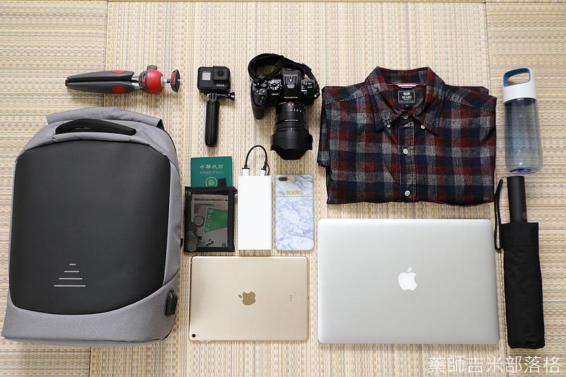 Tourist_Gear_019.jpg
