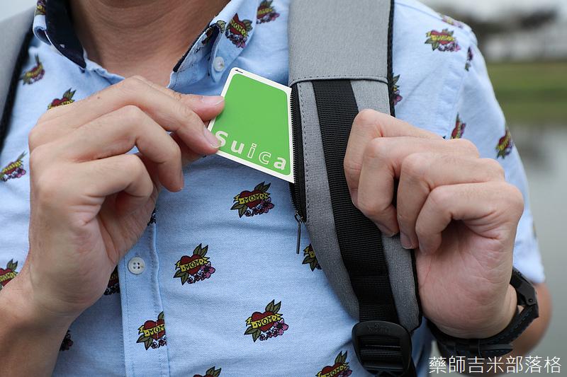 Tourist_Gear_073.jpg