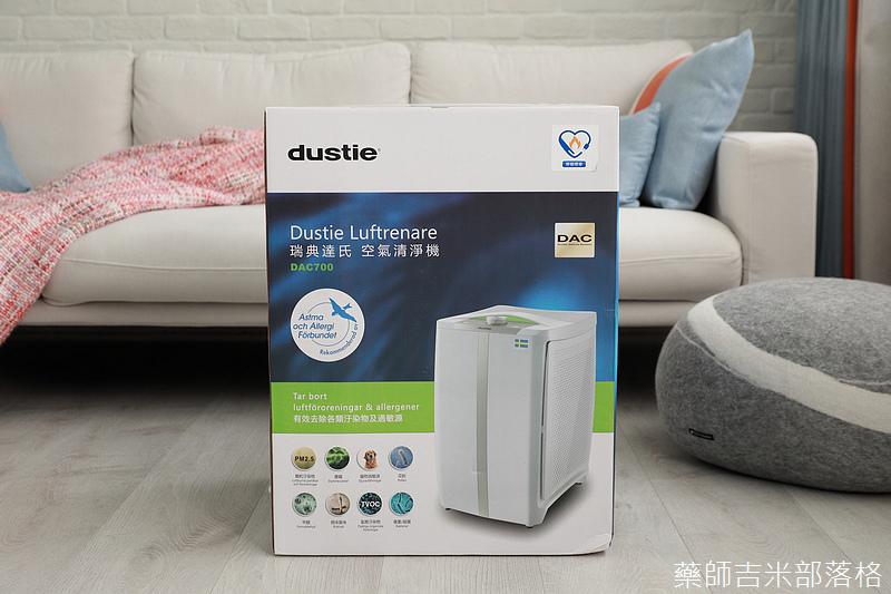 dustie_DAC700_002.jpg