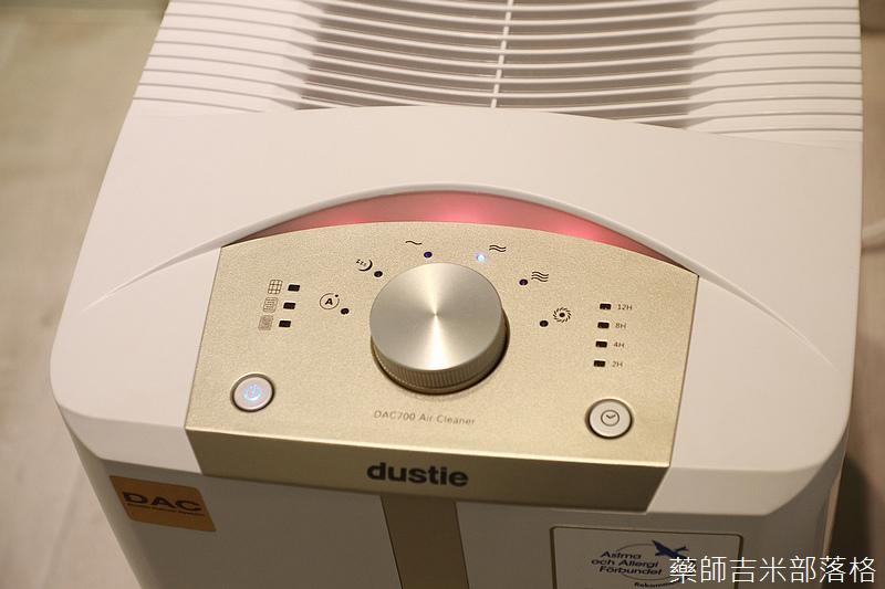 dustie_DAC700_100.jpg