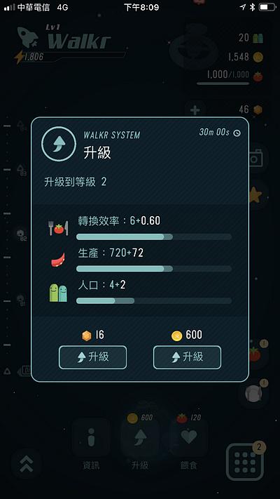 Walkr_060.jpg