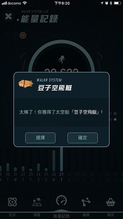 Walkr_135.jpg