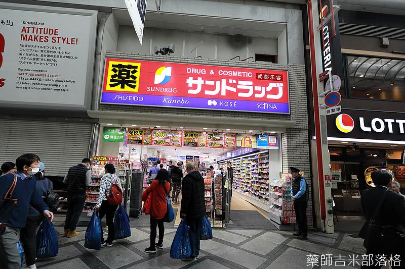 OSAKA_1811_328.jpg