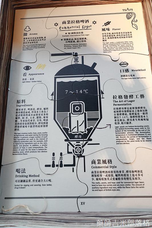 Tsais_126.jpg