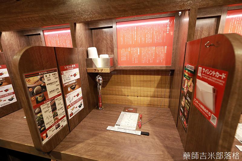 ichiran_nakano_096.jpg