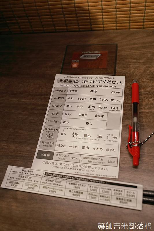 ichiran_nakano_097.jpg