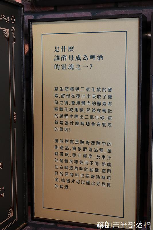 Tsais_170.jpg