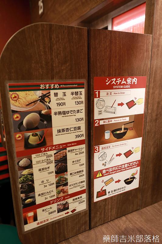 ichiran_nakano_099.jpg