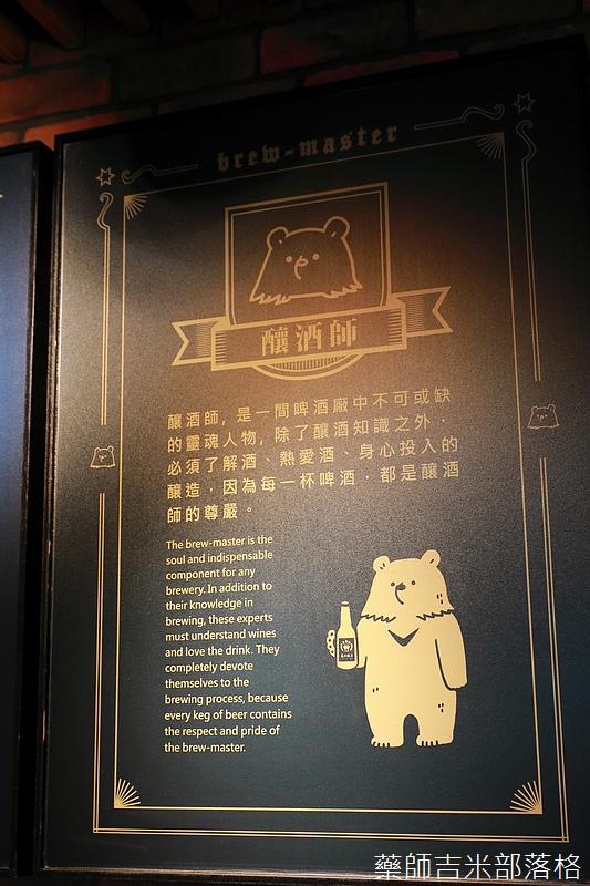 Tsais_172.jpg