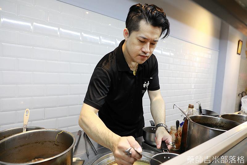 Shinsen_Beef_Noodles_059.jpg