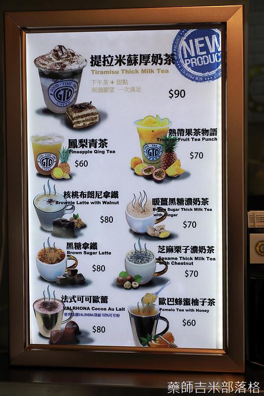 Shinsen_Beef_Noodles_085.jpg