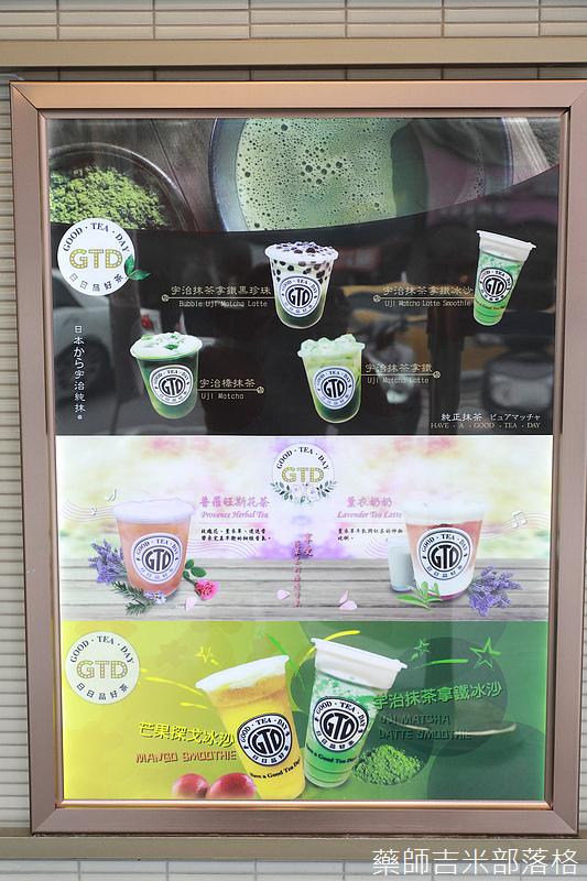 Shinsen_Beef_Noodles_086.jpg
