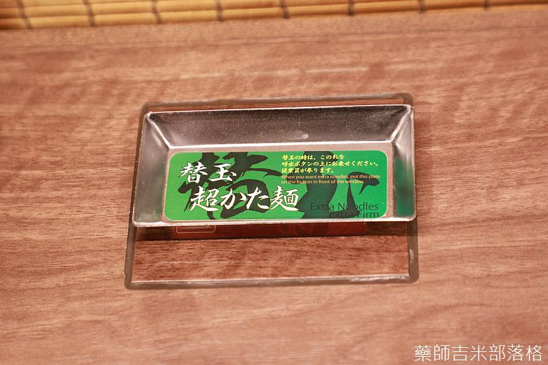 ichiran_nakano_277.jpg