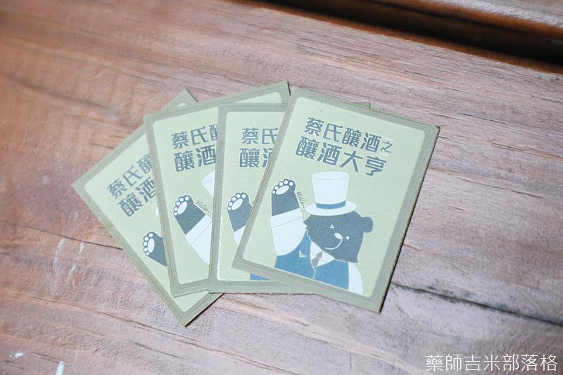 Tsais_439.jpg