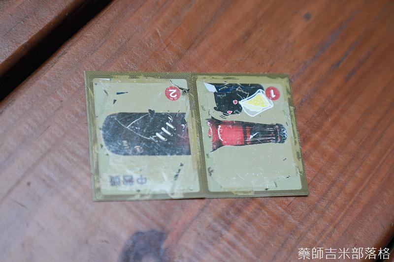Tsais_440.jpg