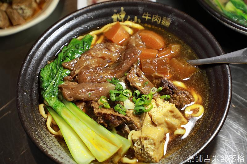 Shinsen_Beef_Noodles_317.jpg