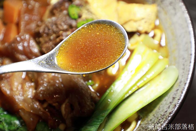 Shinsen_Beef_Noodles_334.jpg
