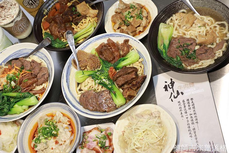 Shinsen_Beef_Noodles_413.jpg