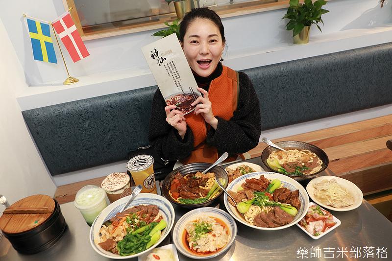 Shinsen_Beef_Noodles_426.jpg