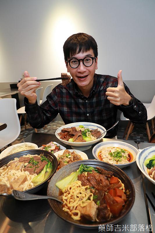 Shinsen_Beef_Noodles_431.jpg