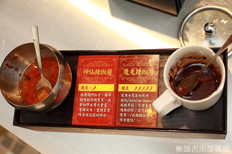 Shinsen_Beef_Noodles_433.jpg