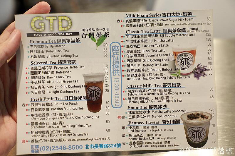 Shinsen_Beef_Noodles_457.jpg